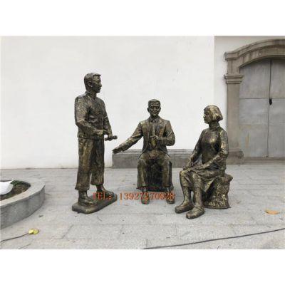 佛山玻璃钢仿铜人物雕塑户外文化街雕塑摆件