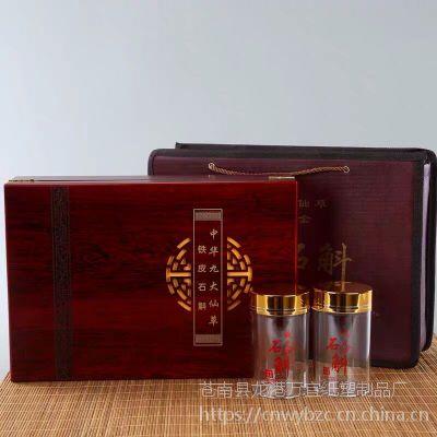 平阳五金木盒厂家,温州黑枸杞木盒包装,大米礼品木盒包装