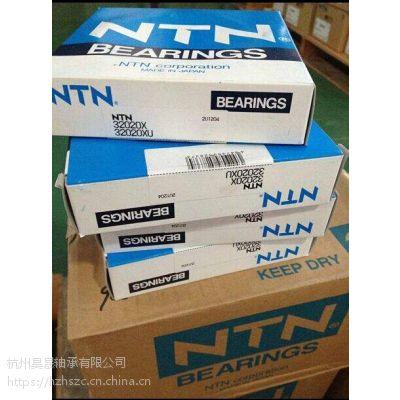 NTN 7217B轴承NTN 7220BDB轴承NTN角接触球轴承