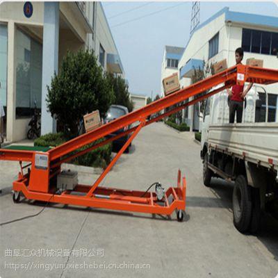 耐高温皮带输送机 家用小型皮带输送机价格x2