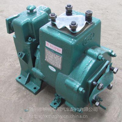 供应洒水泵 大功率自吸式离心泵80QZ-60/90N(S) 亿丰洒水车水泵