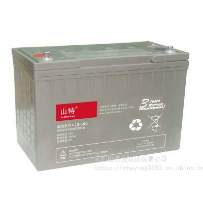 四川山特电源|山特UPS电池|山特电源蓄电池C12-100AH