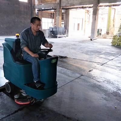 清洁大型仓库 怎么少得了合美洗地机