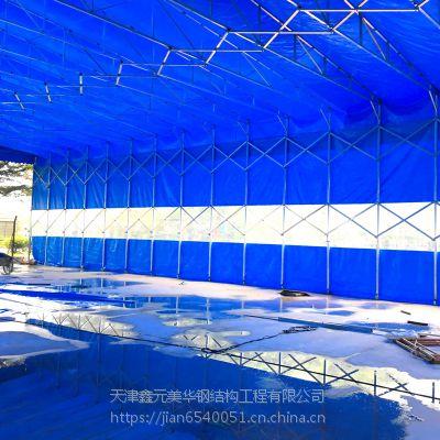 天津市厂家定做推拉雨棚布伸缩帐篷大排档雨棚伸缩式大型仓库帐篷