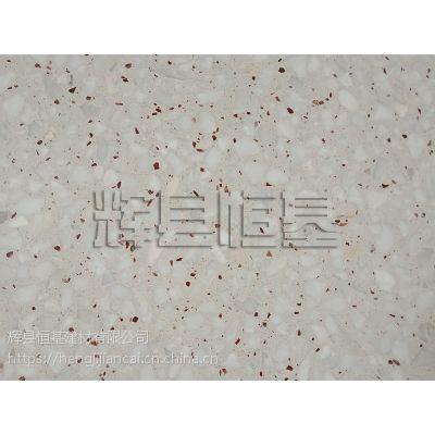 批发出售高档优质水磨石板材,欢迎咨询河南恒基建材