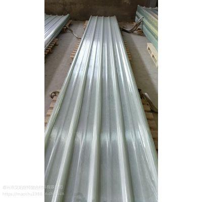 泰兴艾珀耐特FRP采光瓦玻璃钢瓦供应湖北随州地区