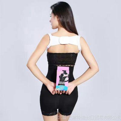 韩国正品Lets diet美背佳批发矫正驼背背带成人儿童坐姿矫正器带