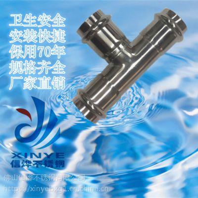 卡压式不锈钢管件小区水管改造用304薄壁不锈钢水管耐高温耐防腐