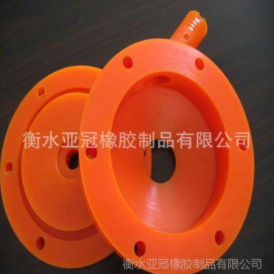 厂家直销砂泵聚氨酯叶轮盖板 GF-16浮选机叶轮盖板 质量保证