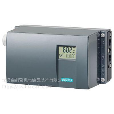 西门子阀门定位器6DR5020-0EP00-0AA4