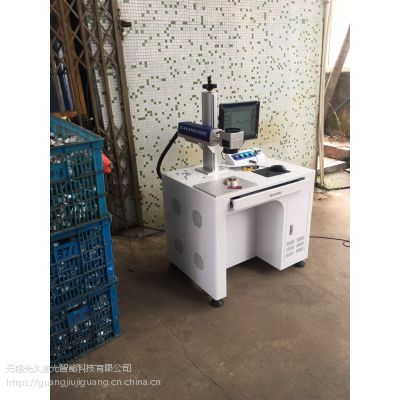 新沂市金属激光刻字机价格塑料透明激光镭射机厂家直销