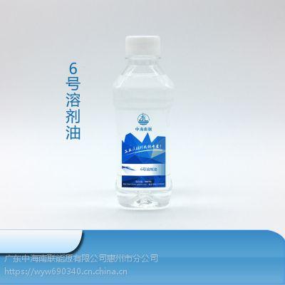 广东溶剂油的分类及用途(优质商家)中海南联厂家详细说明