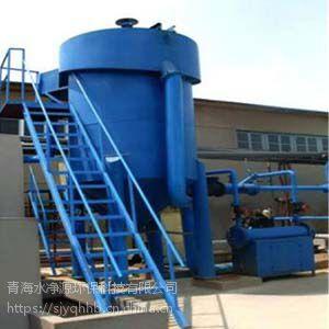 供青海海东气浮设备和海西溶气气浮机