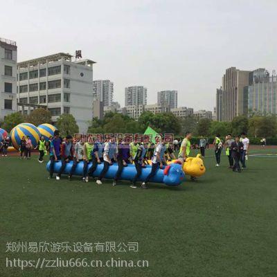 郑州易欣趣味运动会毛毛虫道具成人儿童亲子体育竞速比赛厂家直销可定制