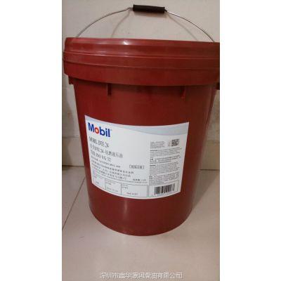 供应杭州美孚DTE24抗磨液压油 32号液压油价格