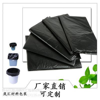 定制黑色垃圾袋加厚物业垃圾袋大号手提背心式塑料袋塑料袋批发
