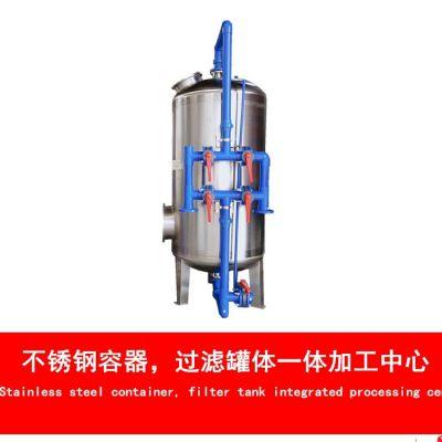 海丰县黄羌镇别墅小区家庭厨房用水过滤器 广旗多介质机械罐