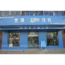 河北省保定市哪里有卖干洗设备的设备厂家