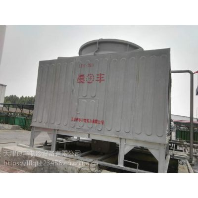 工业高温冷却塔厂家专卖,优质工业高温冷却塔厂家