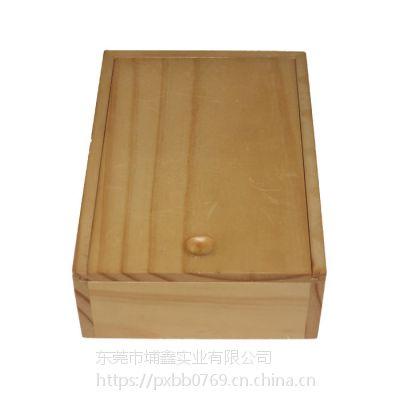东莞厂家精美木质工艺品首饰盒相框背板实木礼盒尺寸均可定制