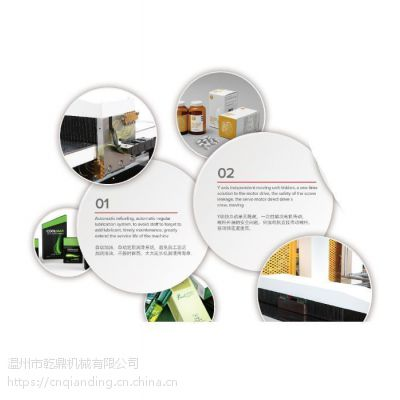 第三代自动清废机-全自动清废机特性-乾鼎机械