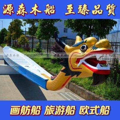 国际标准竞技龙舟手划船端午节用传统木质龙舟玻璃钢船