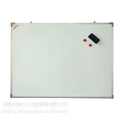 优雅乐白板写字板办公室磁性双面白板规格