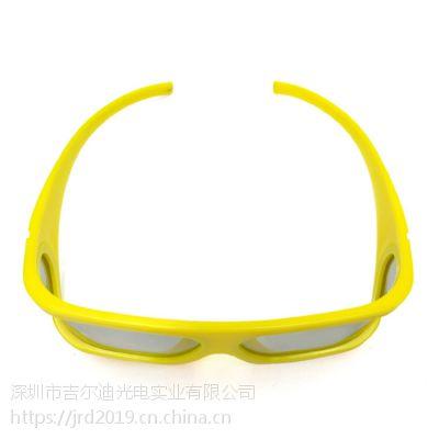 3d眼镜被动式线偏光3d立体影院眼镜 厂家直销