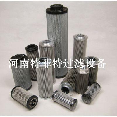 供应燃油滤清器FF5052