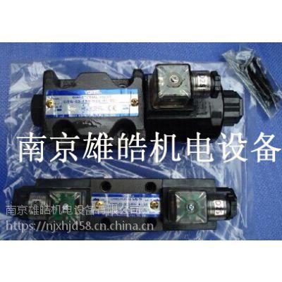 DSG-01-3C2-R220-N1-50日本油研电磁阀现货销售