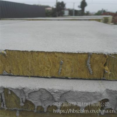 河南信阳单面砂浆水泥复合板大量生产价格