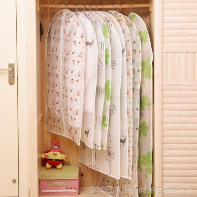 PEVA加厚衣服防尘罩 家用透明印花大衣防尘袋可水洗挂衣袋批发