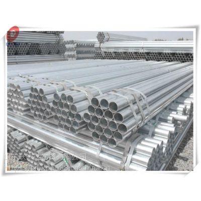 济南莱芜 华岐友发 大棚管 架子管 消防管 镀锌管 Q235B 厂家直售 结构制管