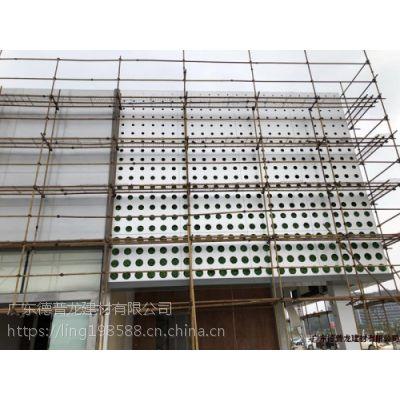 厂家生产定做冲孔铝单板 穿孔外墙氟碳铝单板