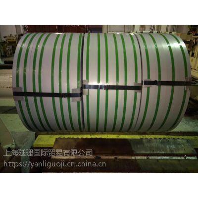电镀锌耐指纹 宝钢电电解板 可双面覆膜防划伤 环保耐指纹SECCN5开平分条