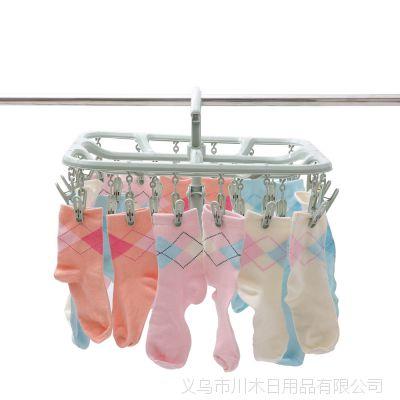 FaSoLa多用衣架塑料方形圆形内衣袜架婴儿衣服儿童减风夹晒晾衣架