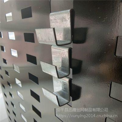 单面展示架@沈阳广告展示架厂家@大连冲孔板