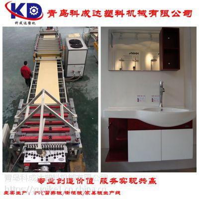 PVC微发泡建筑模板生产线厂家 青岛科成达塑机 SJSZ-80/156 PVC板