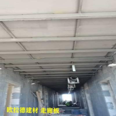 西安钢结构楼层板25毫米厚度压轴登场