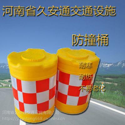 道路减速带防撞桶水马路锥
