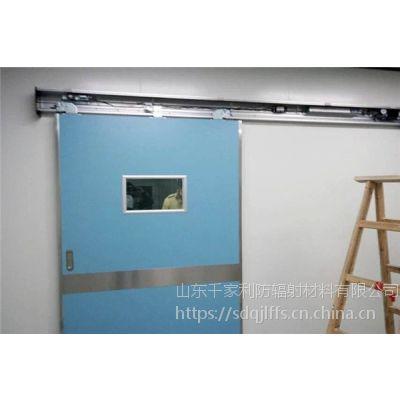 铅门|防辐射铅门|医用铅门|射线防护门|工业探伤门|铅门厂家千家利按要求定制