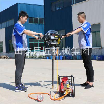 山东华巨现货供应BXZ-2型背包钻机全自动地质钻探钻机野外勘探神器
