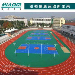 体育场塑胶跑道施工塑胶地面质量保证