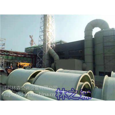 有机玻璃钢风管生产厂家 玻璃钢废弃管道