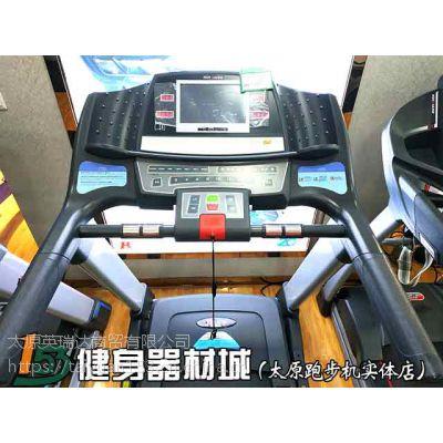 太原HX-0918跑步机专卖店