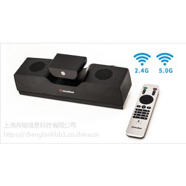 中创视频终端代理,中创M18 1080p30全高清中小型视频会议终端