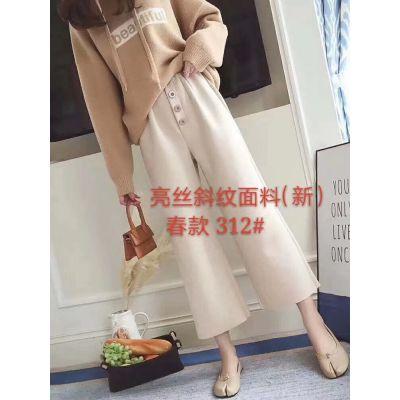 春夏新款女装西裤 韩版气质中腰西裤修身显瘦白领职业装直筒长裤