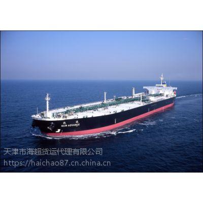 广西南宁到天津海运内贸快船门到门运输