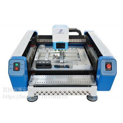 供应BOAZN国产小型贴片机