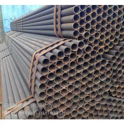 云南厂家现货优质 国标焊接钢管 架子管 DN25*3.0